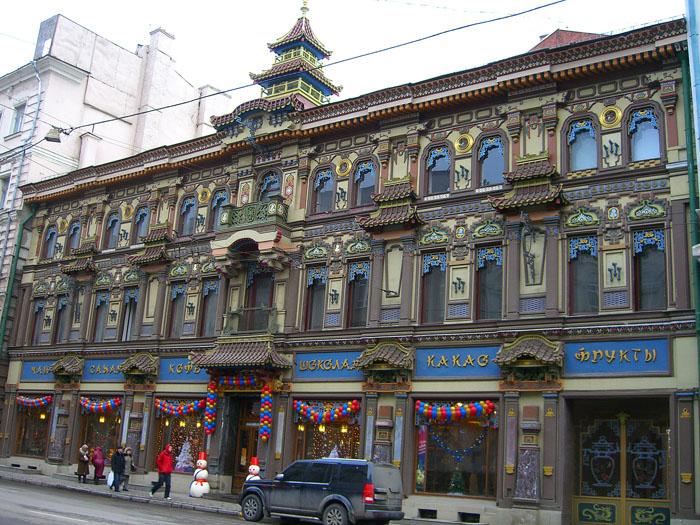 народные названия домов в москве нет